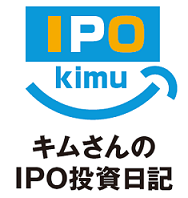 IPOキムロゴ画像