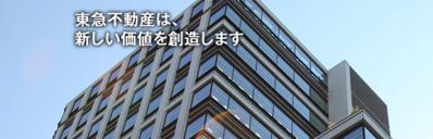 コンフォリア・レジデンシャル投資法人IPO