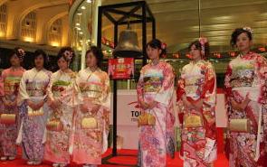 東京証券取引所打鐘
