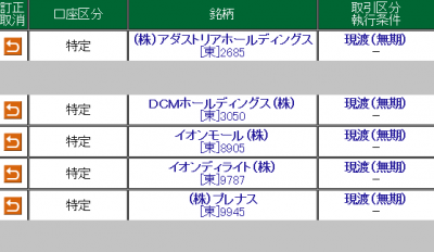 松井クロス