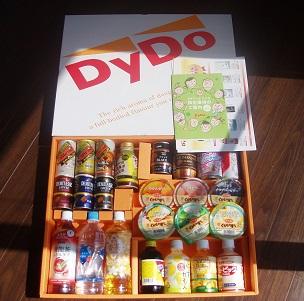DYDO株主優待 2014