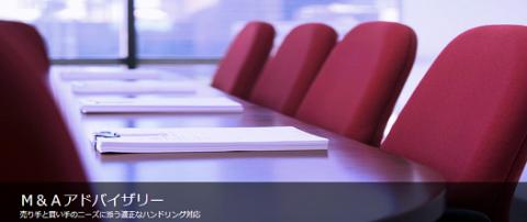 ジャパンインベストメントアドバイザー(7172)初値予想