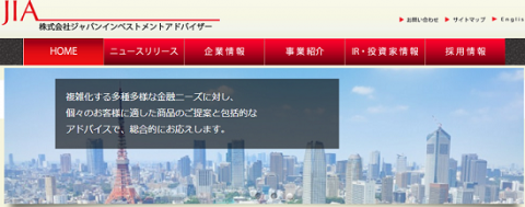 ジャパンインベストメントアドバイザー 初値予想考察記事