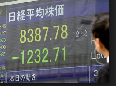 日本経済暴落
