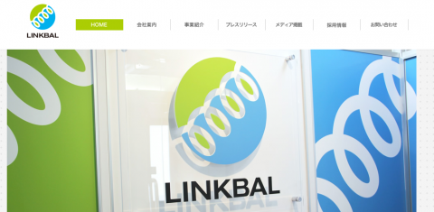 リンクバル(6046)IPO初値予想