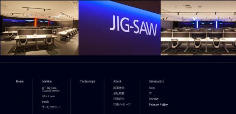 ジグソー(3914)IPOブログ