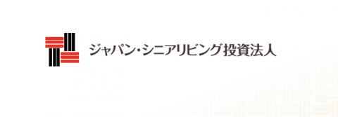 ジャパン・シニアリビング投資法人(3460)初値予想IPO