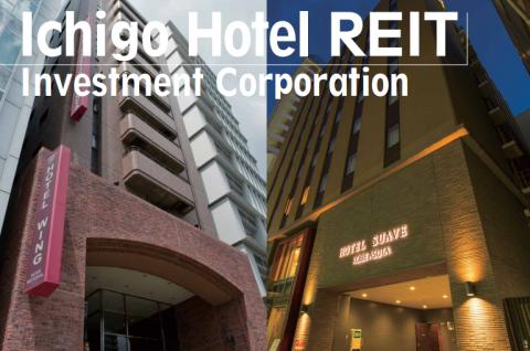 いちごホテルリート投資法人(3463)IPO初値予想