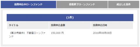 2万円貰えるかも