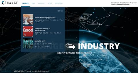 チェンジ(3962)IPOが新規上場承認