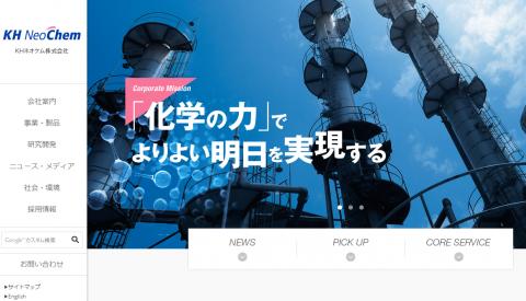 KHネオケム(4189)IPO新規上場承認