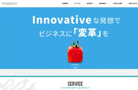 イノベーション(3970)IPO新規上場承認