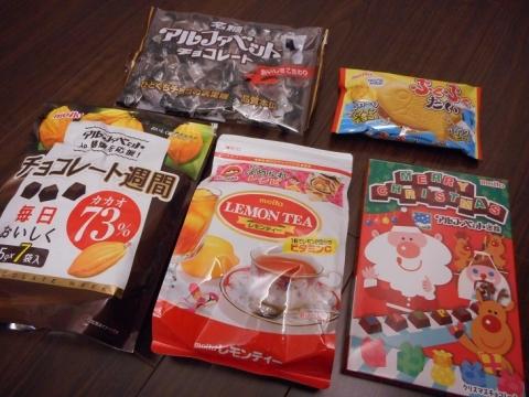 名糖産業(2207)株主優待お菓子詰め合わせ無料