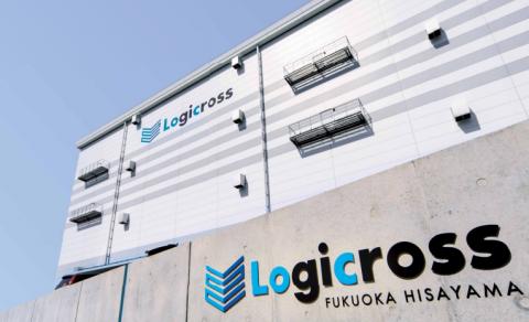 三菱地所物流リート投資法人IPOが新規上場承認