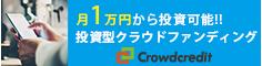 クラウドクレジット評判記事へ