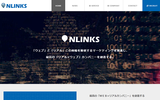 エヌリンクス(6578)IPO初値予想