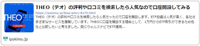 TEO(テオ)評判と口コミ