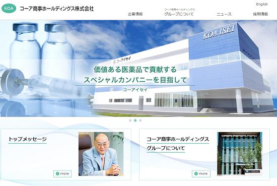 コーア商事IPO初値予想