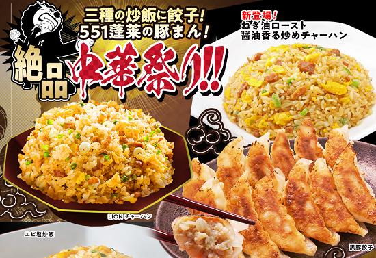 ヒロセ通商6月の食品画像