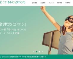 バンク・オブ・イノベーション上場と初値予想
