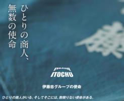 伊藤忠アドバンス・ロジスティクス投資法人(3493)新規上場と初値予想
