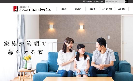 FUJIジャパン(1449)新規上場と初値予想