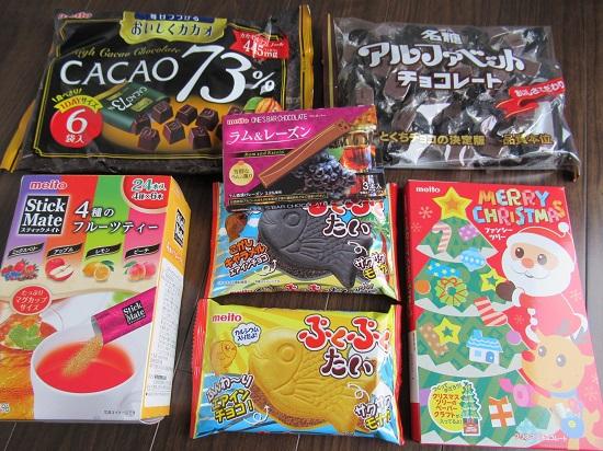 名糖産業(2007)株主優待画像