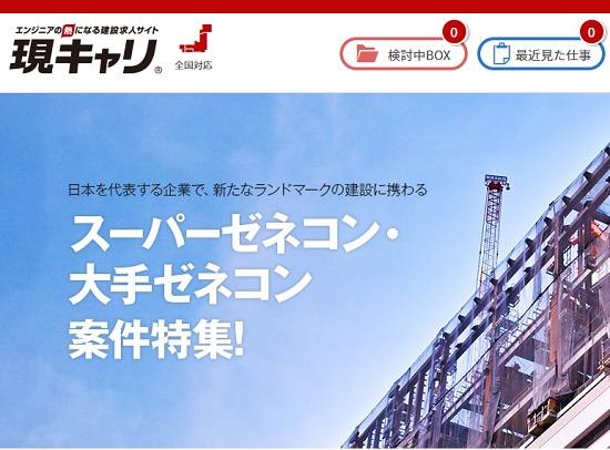 コプロ・ホールディングスIPO初値予想暫定