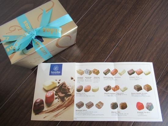 ベルギーチョコレート優待