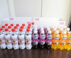 コカ・コーラ ボトラーズジャパンホールディングス(2579)株主優待