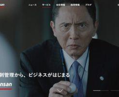 Sansanと日本グランデ上場日の気配運用
