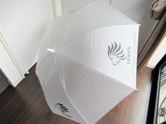 ヒロセ通商傘(カサ)キャンペーン