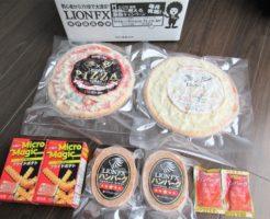 ヒロセ通商ピザとフライドポテト