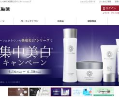 新日本製薬とあさくま最終初値予想