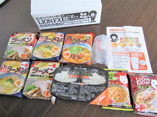 ヒロセ通商ラーメンと牛丼の画像