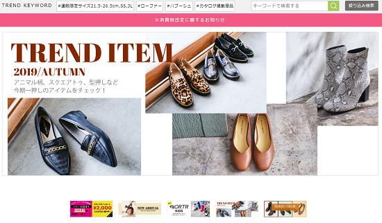 ダブルエー婦人靴の画像