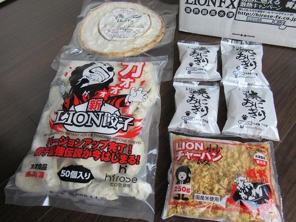 ヒロセ通商2019年9月到着の食品
