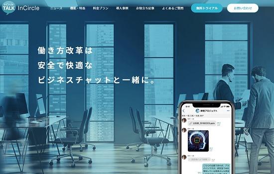 AI CROSS(エーアイクロス)IPO上場承認と初値予想