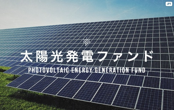 Crowd Bank太陽光発電ファンド