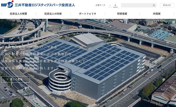三井不動産ロジスティクスパーク投資法人(3471)公募増資