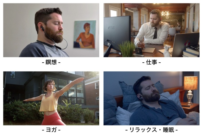 VIE ZONE(ヴィーゾーン)利用のイメージ画像