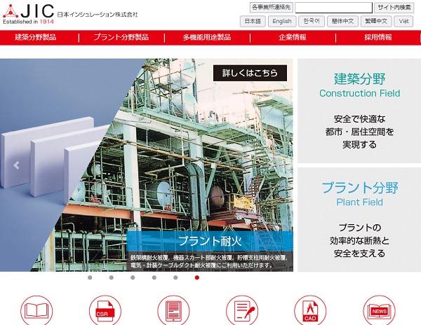 日本インシュレーションIPOの初値予想と幹事配分