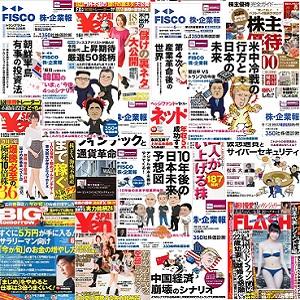 IPOキムメディア掲載歴