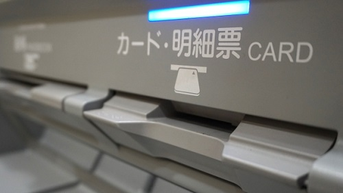 三井住友銀行とSBI証券の口座間自動移動