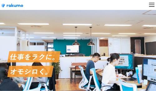 rakumo(ラクモ)IPO上場承認と初値予想