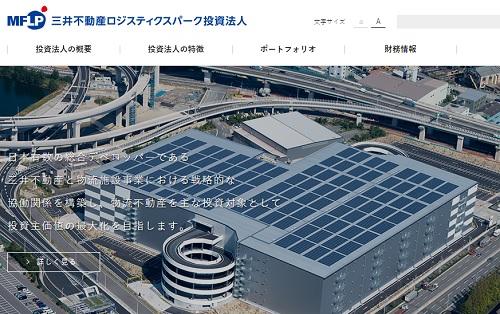 三井不動産ロジスティクスパーク投資法人(3471)公募増資(PO)