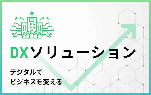 Kaizen Platform[カイゼンプラットフォーム](4170)IPO上場承認
