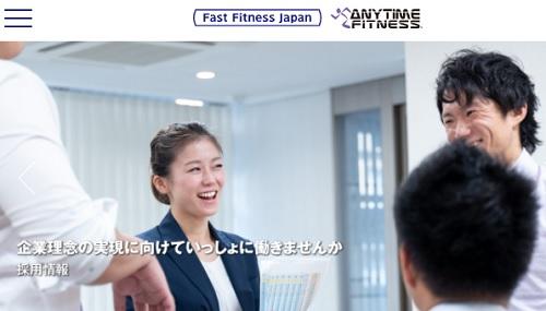 Fast Fitness Japan[ファストフィットネスジャパン](7092)IPO上場承認