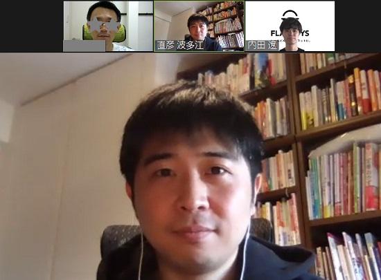 波多江直彦さんとウェブ会議