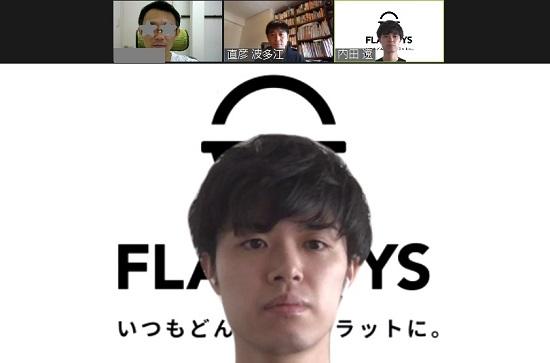 内田遼氏、波多江直彦氏、IPOキム会談